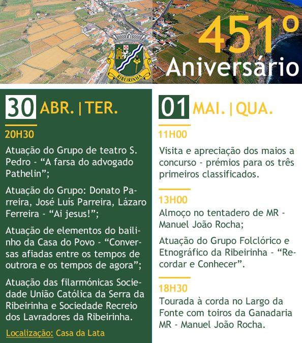Celebração 451º Aniversário da Ribeirinha